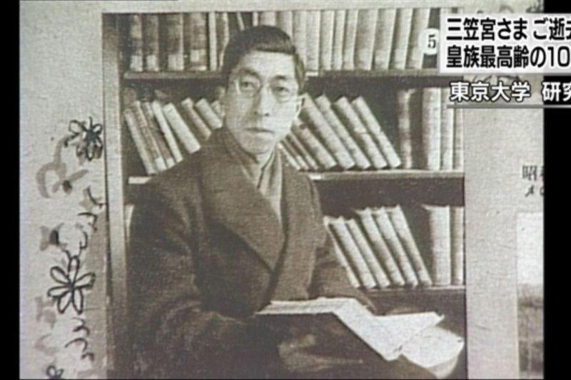 崇仁親王在二戰結束後,曾致力歷史研究。(翻攝影片)