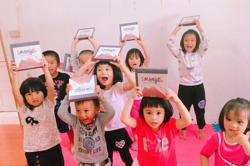 司馬庫斯部落出專輯,營收的7成將作為司馬庫斯幼兒園的教育基金。(資料照,取自司馬庫斯臉書)