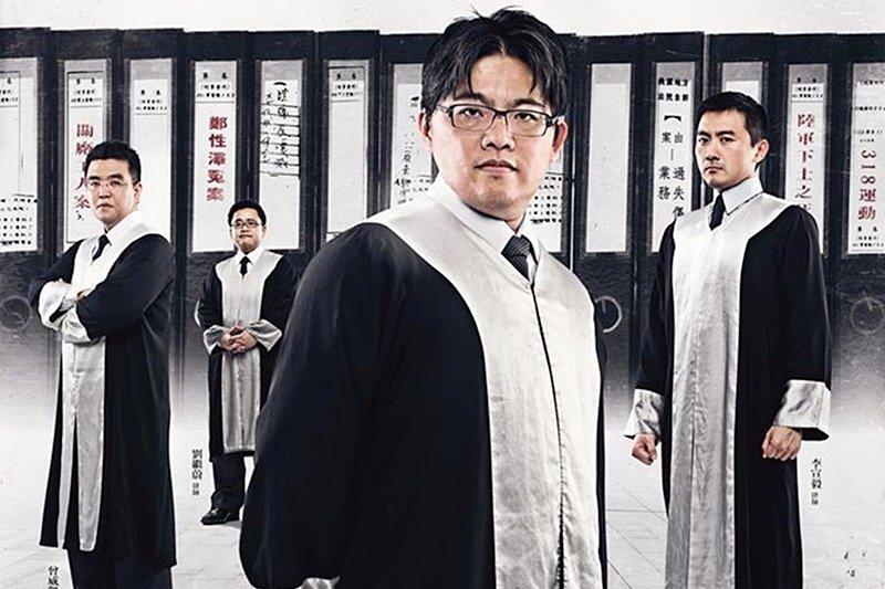 《進擊之路》是一部向打抱不平的人權律師們致上最高敬意的臺灣紀錄片。(圖/進擊之路 Fight for Justice@facebook)