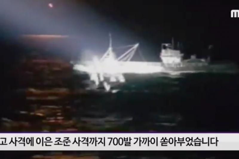 南韓海警以M60機槍射擊中國違法作業漁船。(翻攝Youtube)