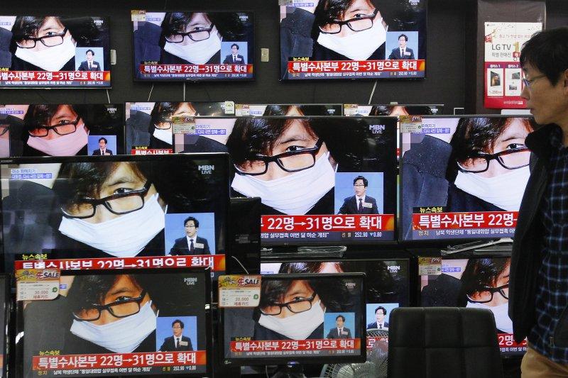 朴槿惠總統的親信崔順實在南韓已經成為人人喊打的過街老鼠。(美聯社)