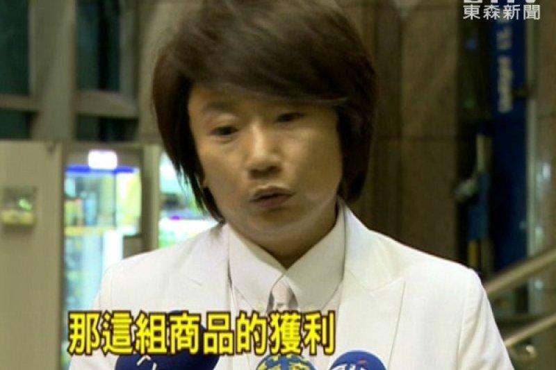 藝人秦偉涉嫌性侵,其中甚至有兩名未成年,因而遭檢察官求刑41年。(取自東森新聞)