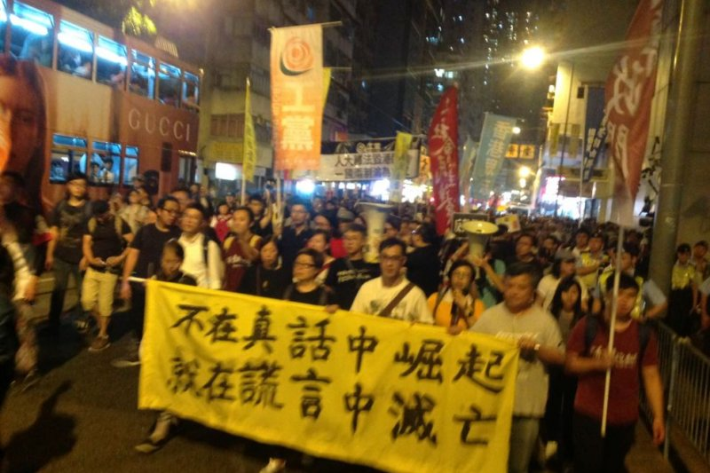 香港各界發起反人大釋法大遊行和集會。(圖/海彥@美國之音)
