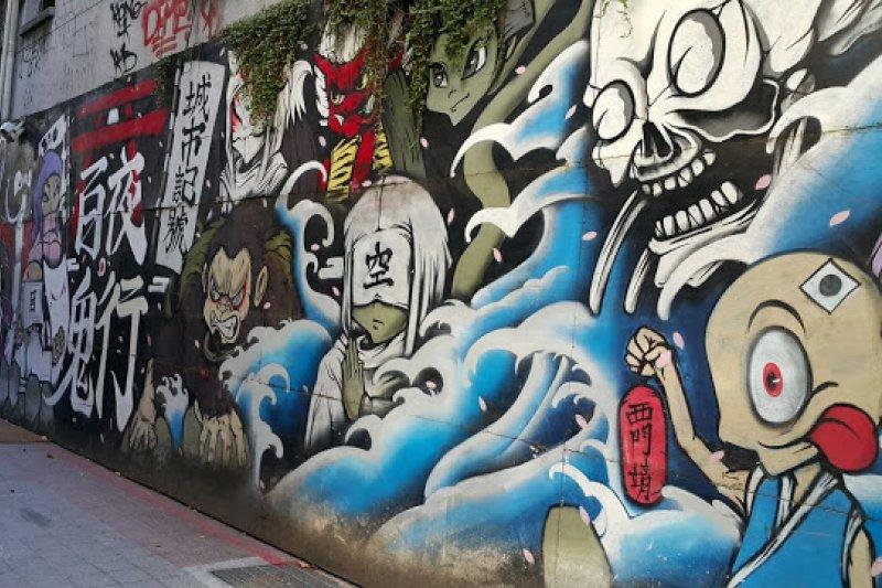 西門町的街頭塗鴉(圖/Ramble Taipei 漫步台北)