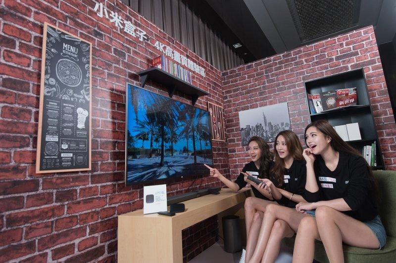 小米盒子支援4K及HDR技術,打造居家娛樂影音中心。(圖/台灣小米提供)
