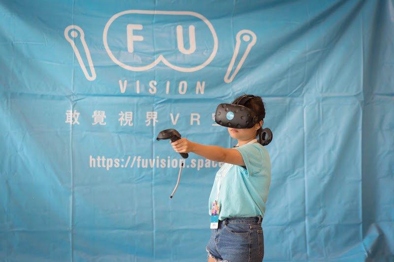 好玩的VR眼鏡 (圖/JSDC提供)