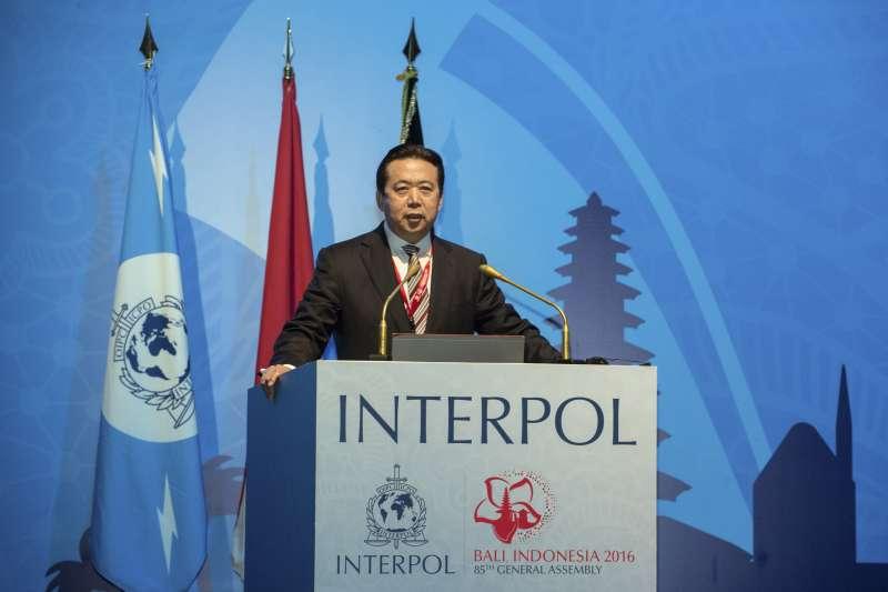 國際刑警組織(Interpol)2016年在印尼峇里島(Bali)召開第85屆全體大會,選出中國公安部副部長孟宏偉為新任主席。(AP)