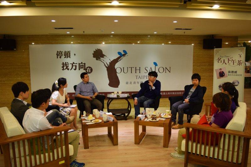 台北青年職涯發展中心聯合台灣微軟、華碩電腦、台新金控等9家企業,於107年2月至3月間辦理以實習為主題的企業參訪列車活動。(資料照,台北青年職涯發展中心提供)