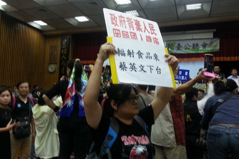 農糧署舉辦日本食品開放進口公聽會,民眾舉牌抗議。(朱淑娟攝)