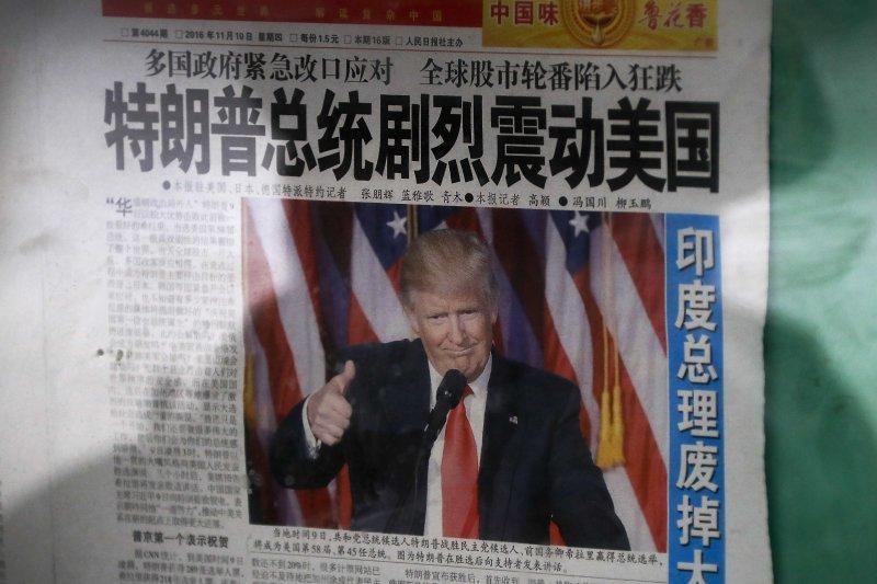 中國官媒《環球日報》以川普當選美國總統為頭條新聞(美聯社)