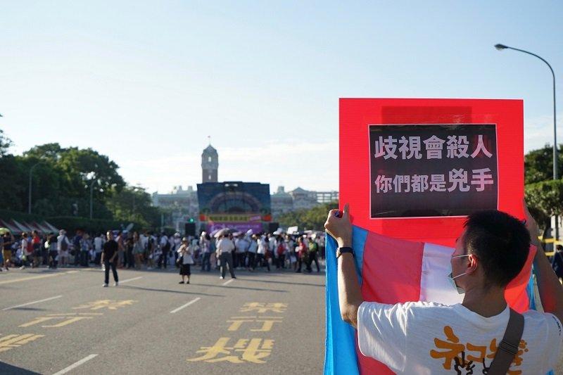 你想繼續放任「恐同症」歧視言論在台灣蔓延?(圖/黃益中提供)