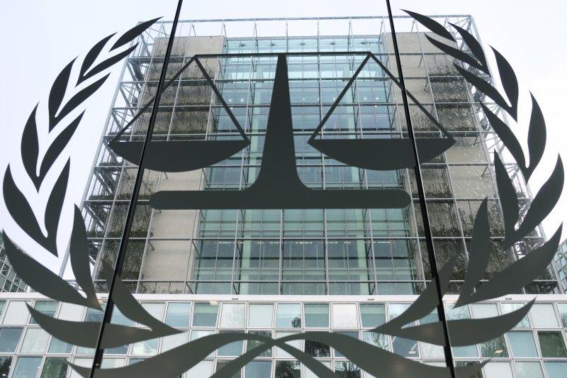 國際刑事法院。(美聯社)