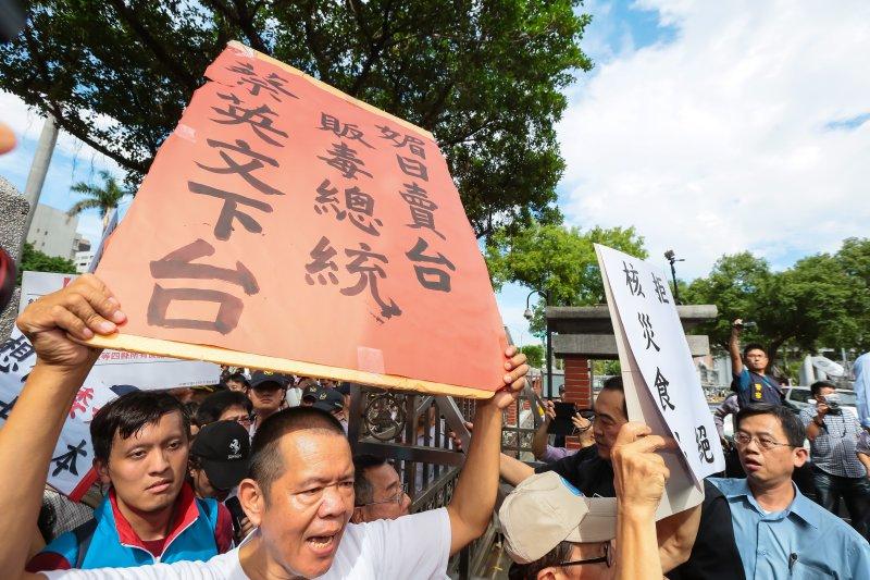 20161118-國民黨地方議會黨團18日發起「向日本核災食品說不」陳情抗議活動,並高舉「蔡英文下台標語」,最後由立委協調進入立法院。(顏麟宇攝)