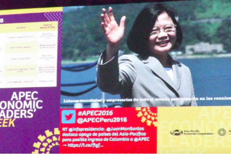 APEC國際媒體中心會場大螢幕,出現總統蔡英文照片。(取自中華台北代表團)