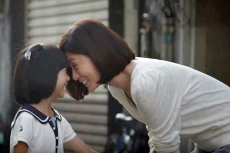 當父母婚姻關係陷入衝突,孩子就容易成為「情緒配偶」!(示意圖翻攝自YouTube)