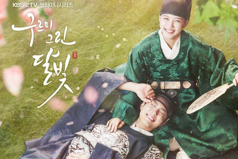 近日廣受好評的韓劇「雲畫的月光」。(翻攝KBS官網)