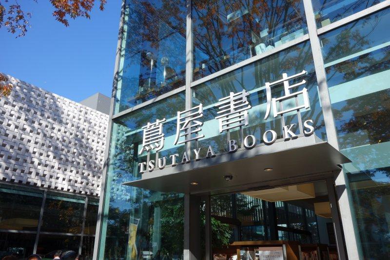 世界具高知名度的日本「蔦屋書店」在福岡開設規模最大的二手書店!不僅設置輕食餐廳、藏書豐富而且離機場超近!下次去福岡旅行一定安排進行程裡。(圖/Richard, enjoy my life!@flickr)