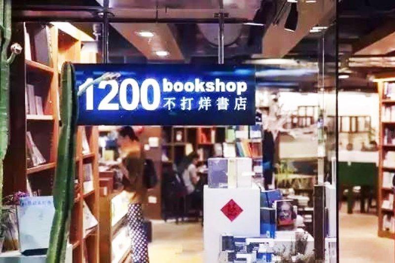 陸生來台環島究竟看見了什麼,才讓他決定回鄉開書店。(圖/一起去旅行提供)