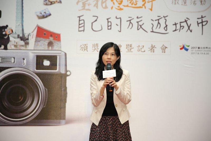 觀光傳播局副局長陳譽馨感謝所有投稿民眾。(取自台北市政府官網)