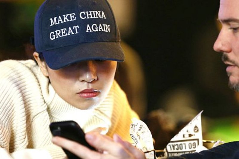 美國退出TPP有利中國。(BBC中文網)