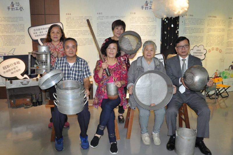 新竹市眷村文化節即日起至12月底,將於眷村博物館以「眷村大客廳」為主軸,展出「眷練手打工藝」。(新竹市政府提供)