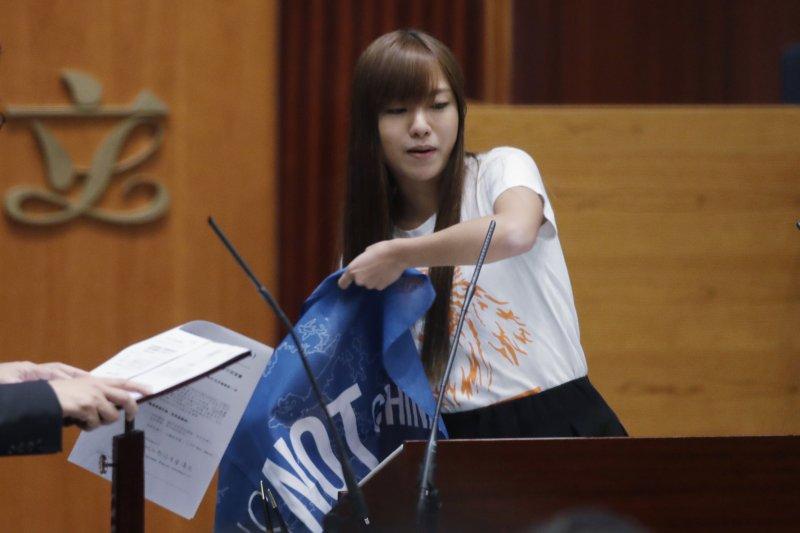 香港本土派政黨「青年新政成員」、香港獨立運動支持者游蕙禎(Yau Wai-ching)(AP)