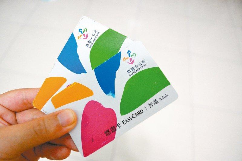 悠遊卡朝成為全台民眾的「生活萬用卡」的方向而努力。(圖/擷取自好房網)