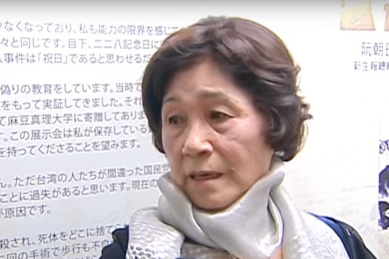 228事件受難家屬及研究者阮美珠,傳出今(29)日辭世的消息,享年88歲,她終其一生為了228事件貢獻良多。(取自Youtube公視畫面)