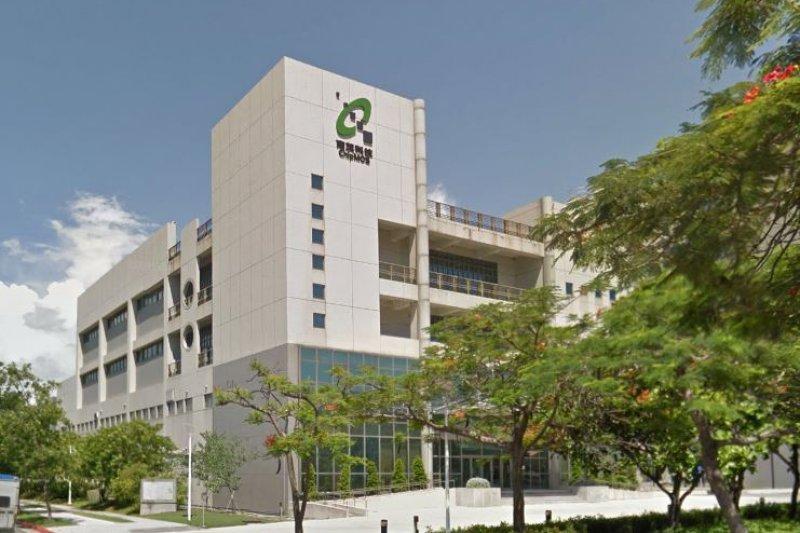 南茂30日發布重訊表示,與紫光合意決定終止南茂科技私募案,並改以合資經營子公司方式合作。(取自Google Map)