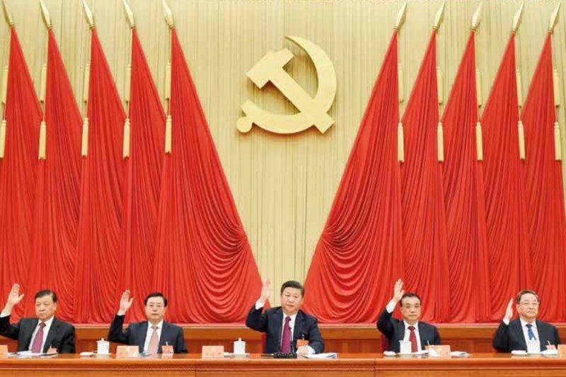 在中國,買官賣官已經嚴重到讓幹部制度「形同虛設」。圖為中共十八屆六中全會本周在北京召開。 (新華社)