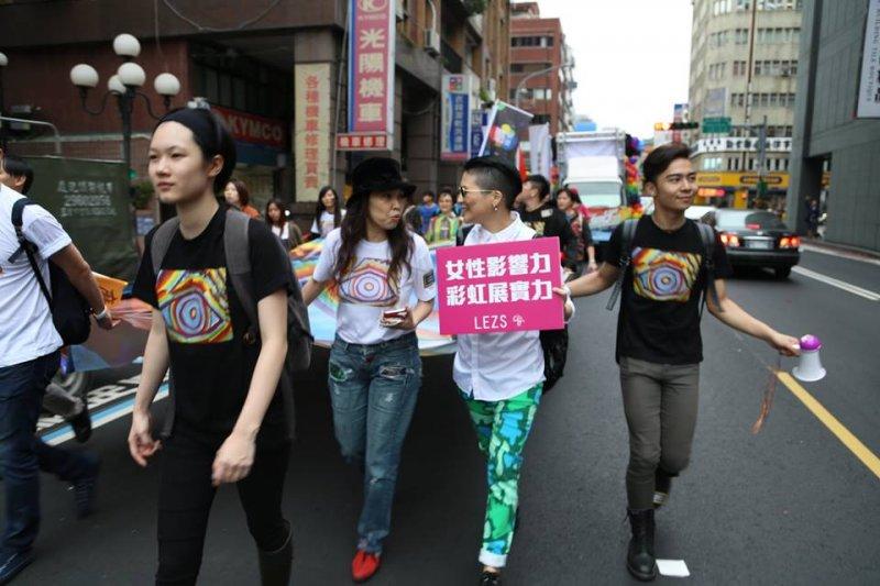 陳嘉君參加彩虹運動1