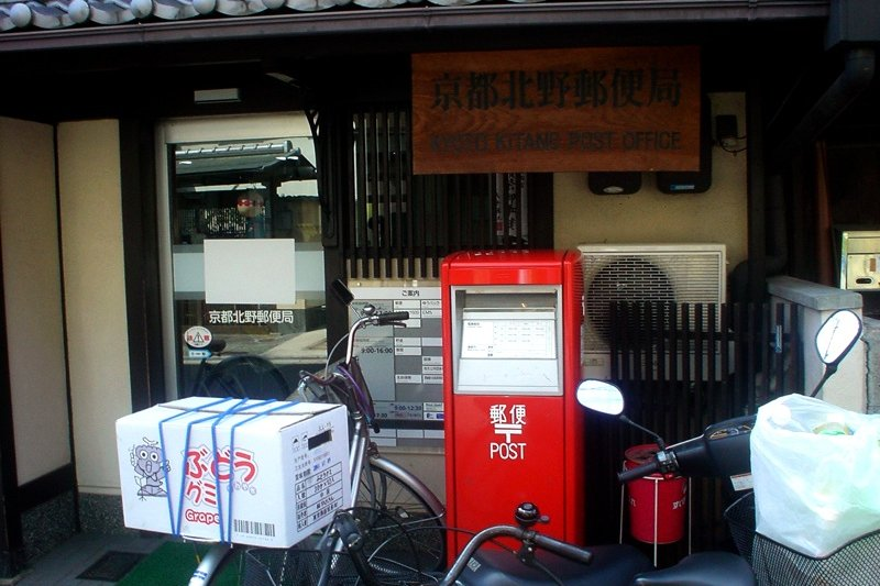 日本郵局有許多特色限定周邊商品,很值得旅遊時帶回國當禮物。(圖/挪威 企鵝@flickr)