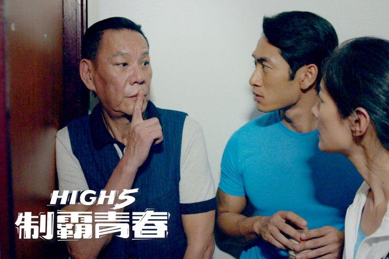 近年來的台劇似乎都賣不出好成績,台灣的問題究竟出在哪?(圖/High 5 制霸青春@facebook)