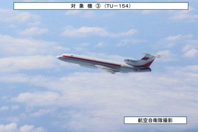 20161212-日本防衛省拍攝到中共軍機進入宮古海域的影像,TU-154電偵機。(取自日本防衛省統合幕僚監部網站)