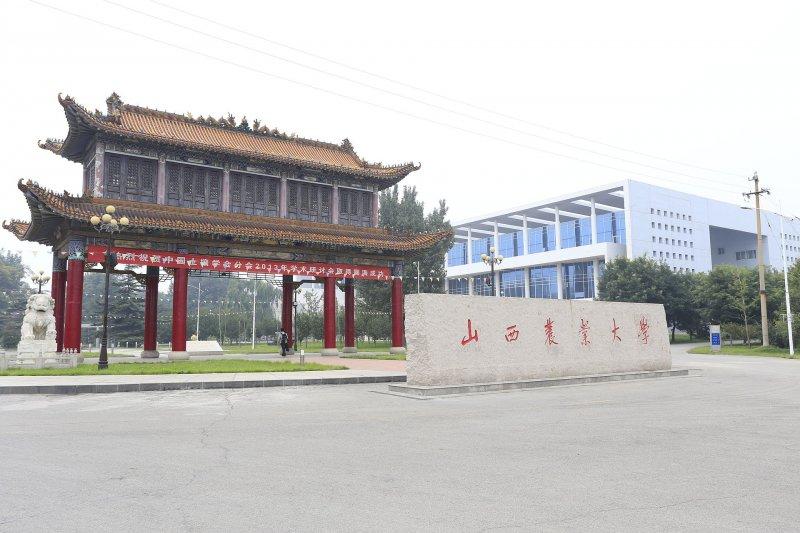 孔祥熙1907年創建私立「銘賢學堂」,後逐漸發展壯大為「銘賢農工專科學校」、「銘賢學院」,今日則為山西農業大學。(Zhangzhugang@Wikipedia/創用CC 姓名標示-相同方式分享 3.0)