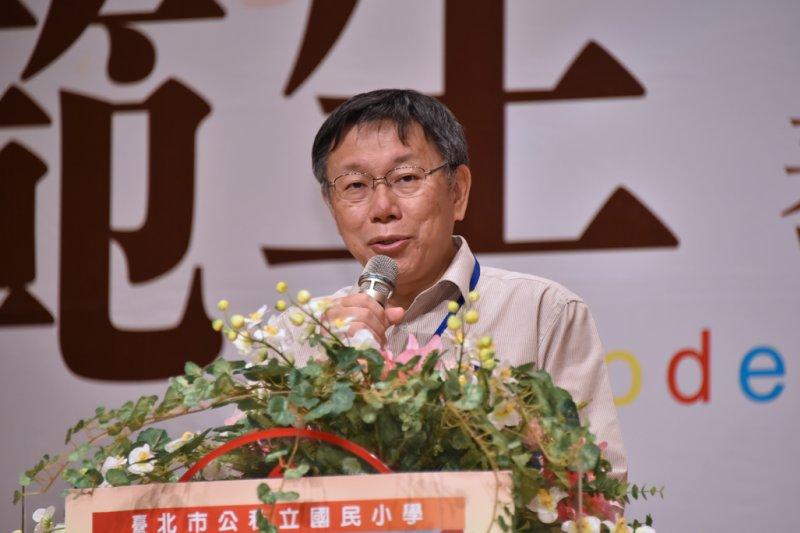 台北市長柯文哲出席長安國小模範生表揚大會。(台北市政府提供)