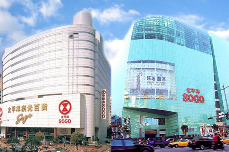 《公司法》修正案今三讀,SOGO條款確定不溯既往。遠東集團董事長徐旭東確定保住SOGO百貨股權。(資料照,取自SOGO官網)