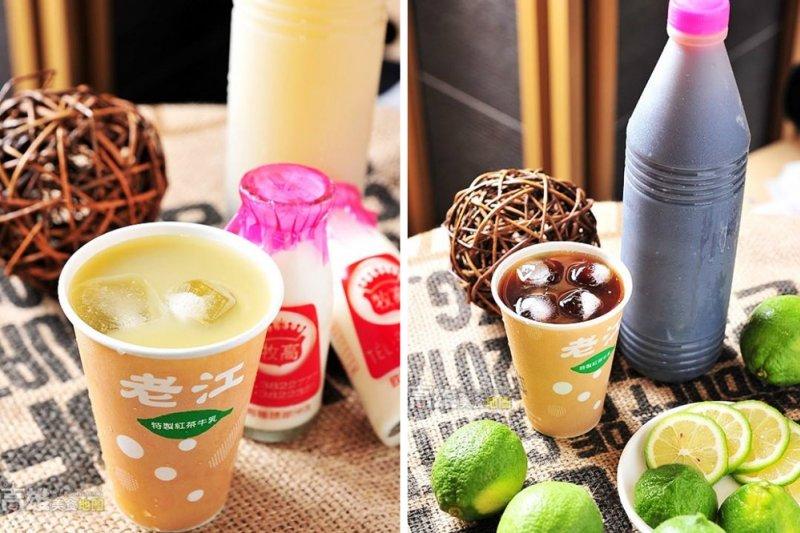 來高雄一定要喝的「紅茶牛奶」,選擇多到不行呀(圖/老江紅茶牛奶@Facebook)