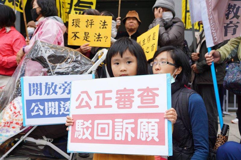 彰化環保團體於環保署前抗議。(盧逸峰攝)