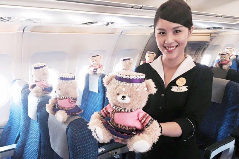 不論資遣或裁員,這一生都會碰到幾次,愈年輕時碰到愈有免疫力...(示意圖,非當事人/TransAsia Airways復興航空@facebook)