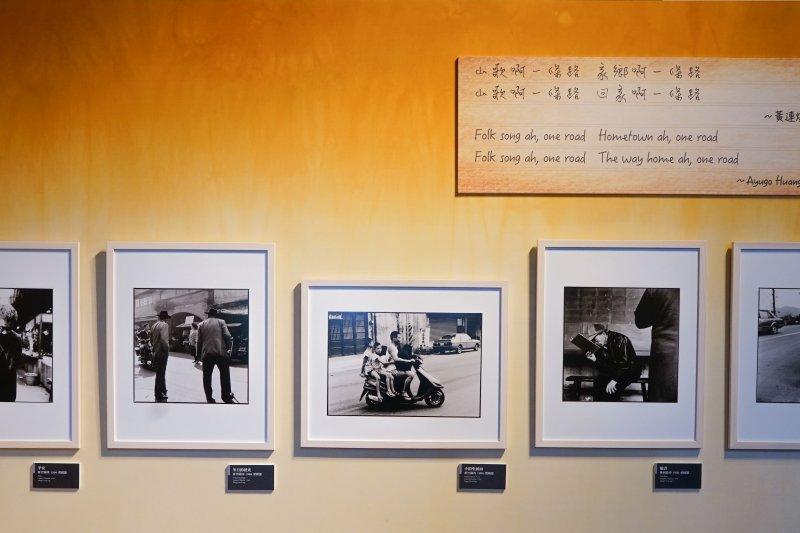 臺三線經典攝影展(臺博館)