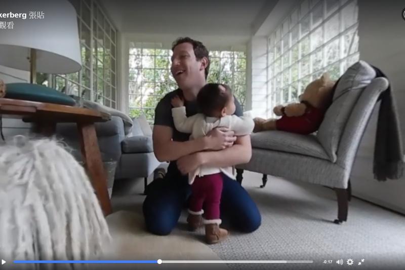 社群網站臉書(Facebook)創辦人暨執行長祖克柏(Mark Zuckerberg)今天在臉書PO文,分享女兒麥克斯(Max)學走路的360度影片,觀眾能環視整個房間。