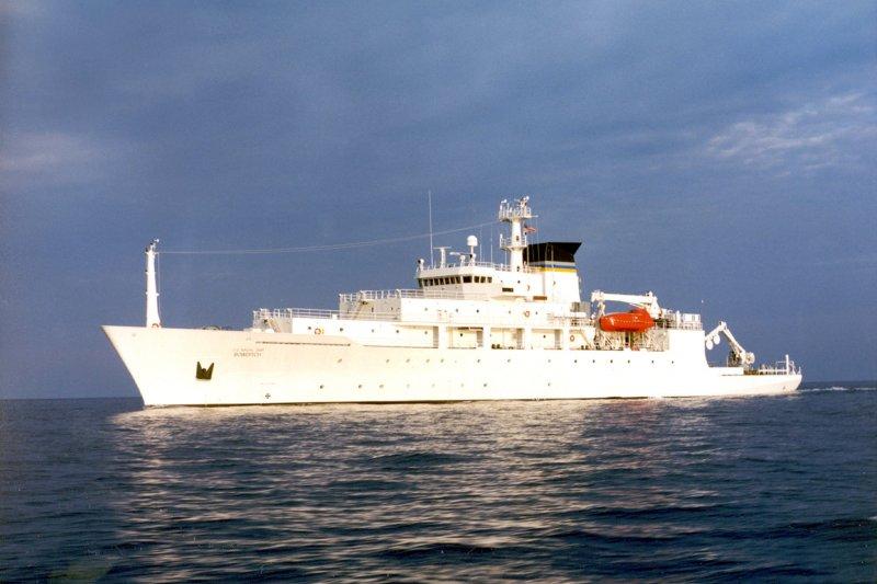 美國海軍海洋勘測船「鮑迪奇號」(USNS Bowditch)。(美國海軍官網)