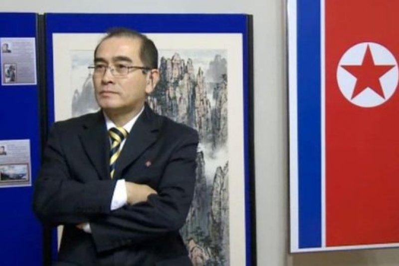 太勇浩(Thae Yong-ho)是迄今為止從北韓叛逃的最高級別的官員之一。(BBC中文網)