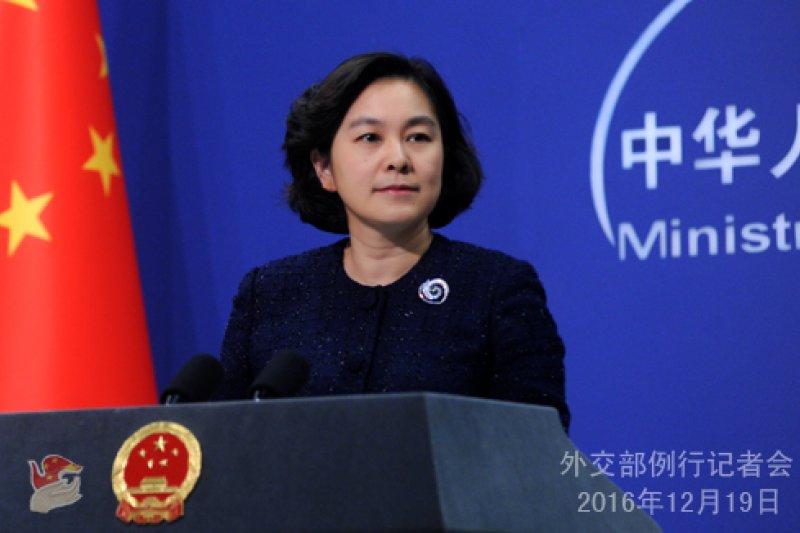 中國外交部發言人華春瑩:我們非常不喜歡偷竊這個詞。