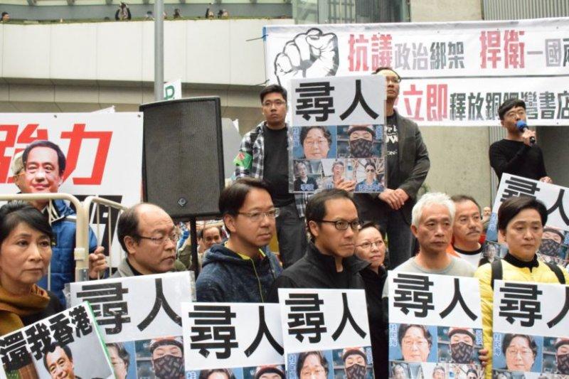 香港民眾就銅鑼灣書店事件舉行示威。(美國之音)
