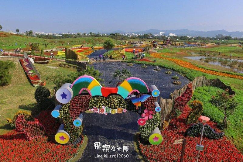 2016台中國際花毯節24日上午盛大開幕。(取自臉書專頁《飛翔在天際》)
