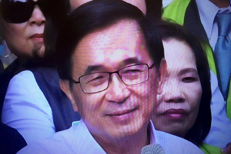 前總統陳水扁出席女兒陳幸妤診所開幕並致詞。(翻攝民視新聞)