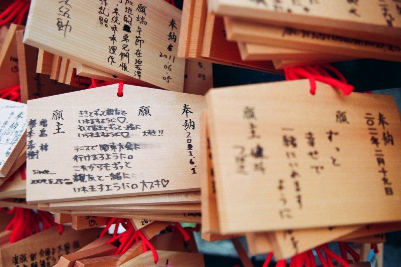 新年參拜、買福袋、吃新年菜餚,迎接新的一年。(圖/Elsie Lin@flickr)