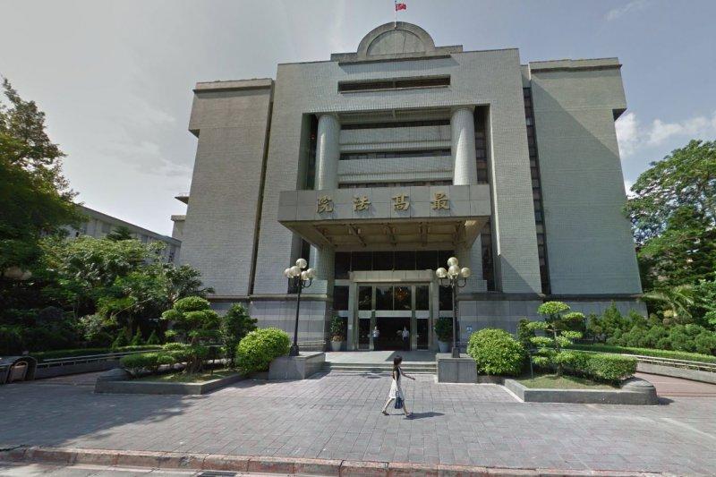 最高法院。(擷取自Google map)